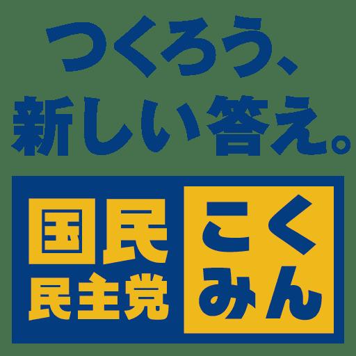 Dpfp logo tagline