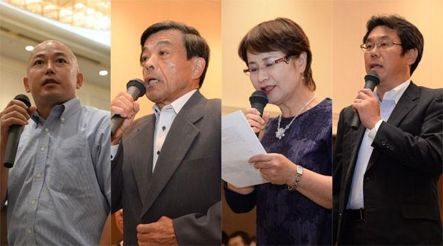 左から佐藤総支部長、芦谷浜田市議、大垣奥出雲町議、福知広島県議