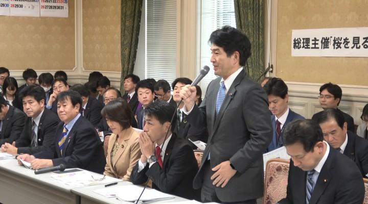 桜を見る会』招待基準を明確に」野党チームで奥野国対委員長代行 - 旧 ...