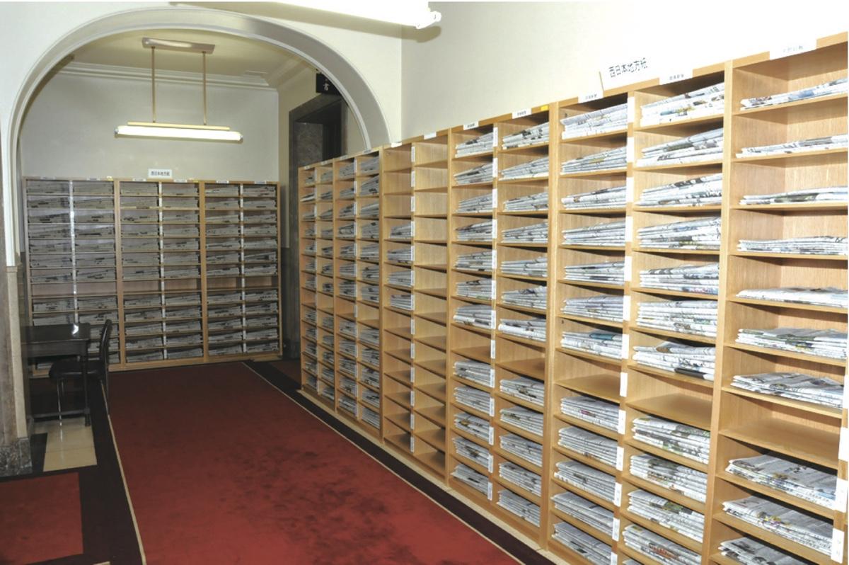 国会図書館分館 - こくみんうさぎ国会トリビア