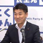 泉健太国対委員長記者会見