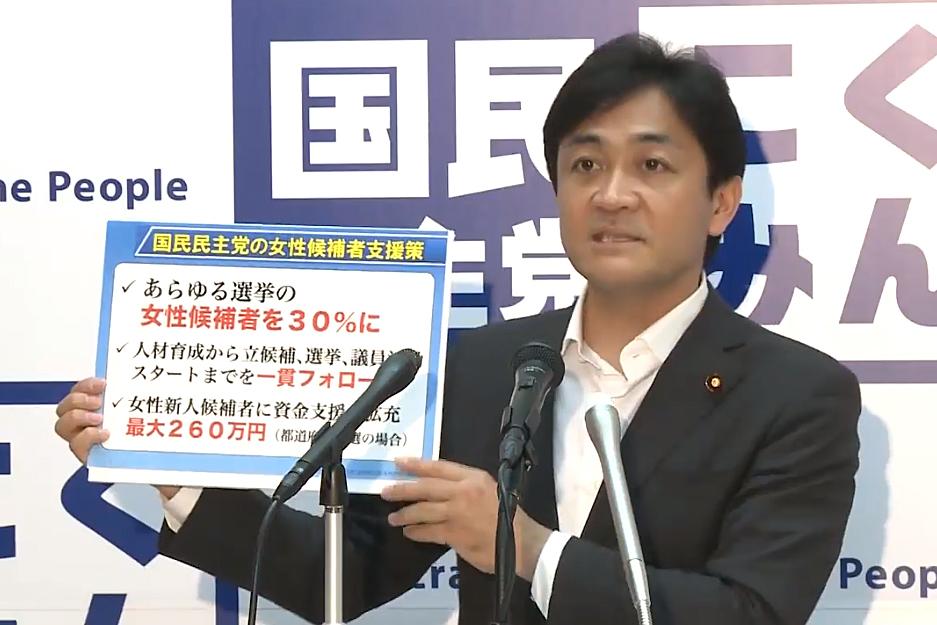 玉木雄一郎共同代表記者会見